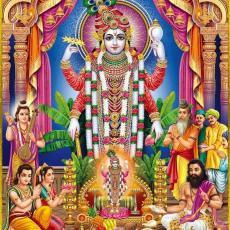 Mahā Nārāyaṇa Upanishad
